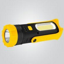 چراغ کار شارژی KWL-1250