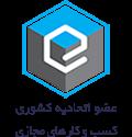 ماد اتحادیه کسب  و کار های مجازی