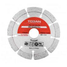 صفحه سرامیک بر مینی T2416-115 GC